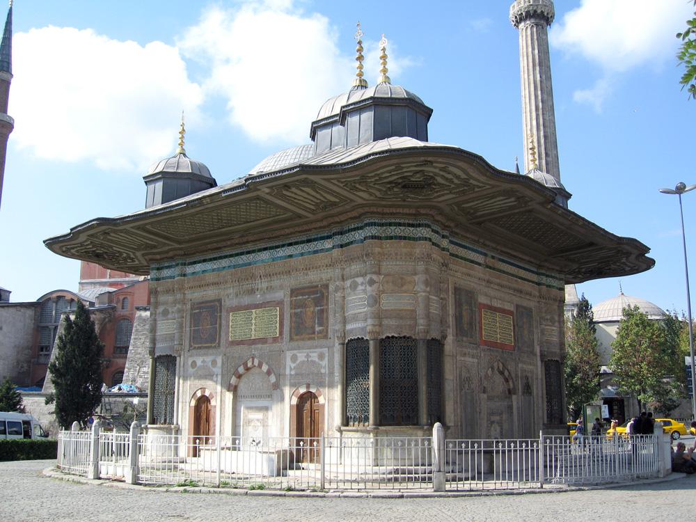 Hotel Saba - Old City Sultanahmet  Home